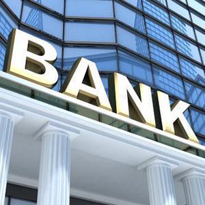Банки Волчанска