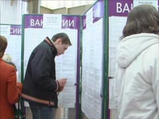 Центры занятости Волчанска