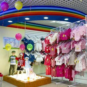 Детские магазины Волчанска