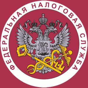 Налоговые инспекции, службы Волчанска