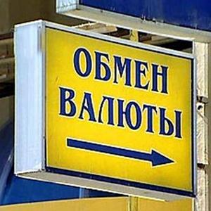 Обмен валют Волчанска