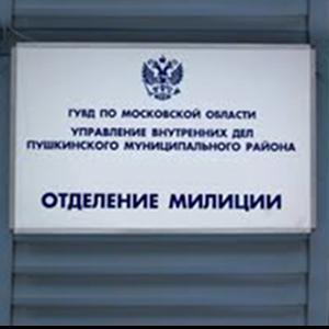 Отделения полиции Волчанска