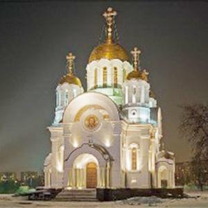 Религиозные учреждения Волчанска