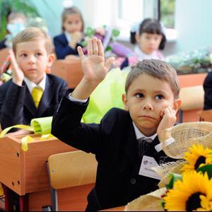 Школы Волчанска