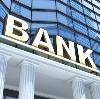 Банки в Волчанске