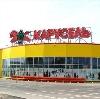 Гипермаркеты в Волчанске