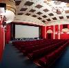Кинотеатры в Волчанске