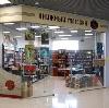 Книжные магазины в Волчанске