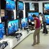 Магазины электроники в Волчанске