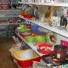 Магазины хозтоваров в Волчанске