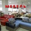 Магазины мебели в Волчанске