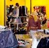 Магазины одежды и обуви в Волчанске