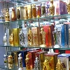 Парфюмерные магазины в Волчанске