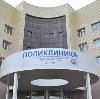 Поликлиники в Волчанске