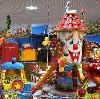 Развлекательные центры в Волчанске