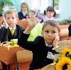 Школы в Волчанске