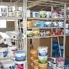 Строительные магазины в Волчанске