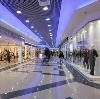 Торговые центры в Волчанске