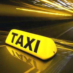 Такси Волчанска