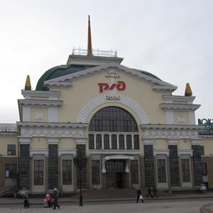 Железнодорожные вокзалы Волчанска